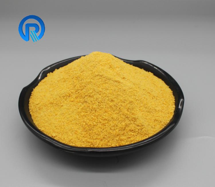 聚合氯化铝 (PAC)